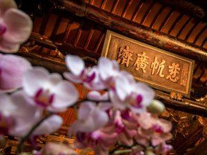 壽山巖觀音寺