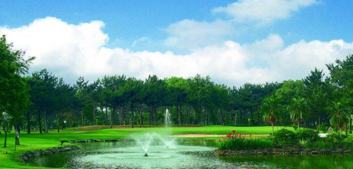 桃園高爾夫球場與悅華大酒店
