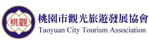 桃園市觀光旅遊發展協會