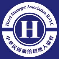 中華旅館經理人協會