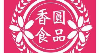 香圓食品粄圓屋