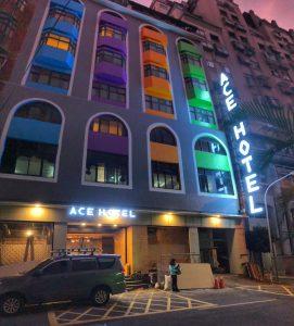 ACE HOTEL王牌旅館(桃園店)