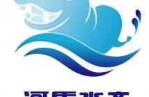 河馬水產國際股份有限公司